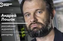 Навальный свобода митинги