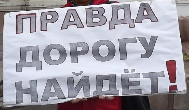 Медведев Шептий единороссы партия скандал махинации коррупция