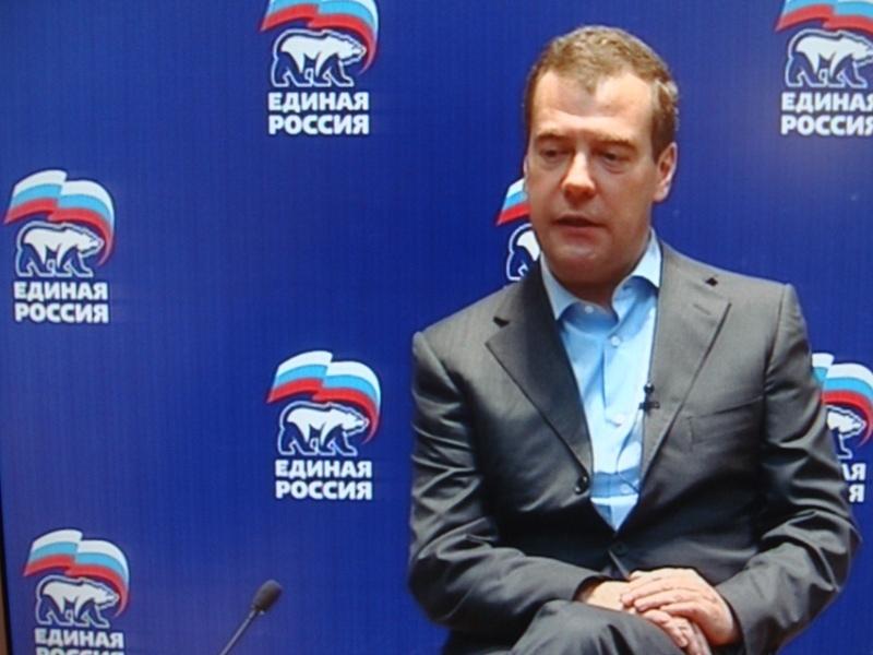 Единороссы Медведев Шептий коррупция скандал клановость кумовство