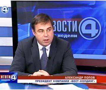 Попов Бест банкротство Прометей Кировский Ковпак Патрикеев скандал