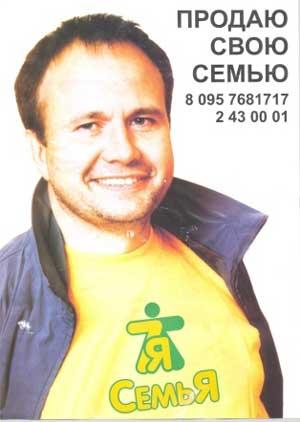 Чиркунов губернатор бизнес коррупция