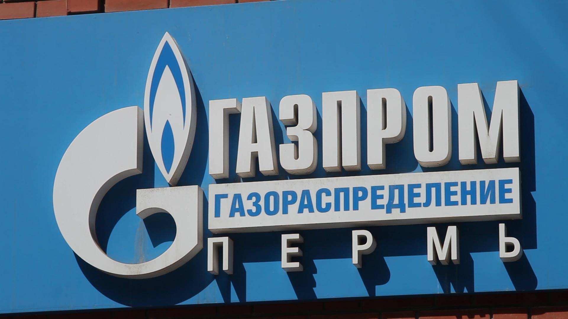 Газпром, коррупция, олигархи, Миллер, Селезнёв, Пермь, Благов, ФАС, схемы, махинации, инстриги, скандалы