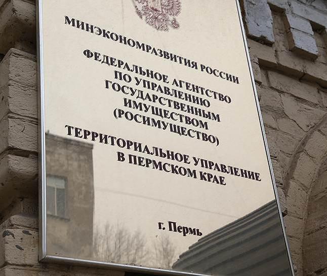 Постаногова, Росимущество, ФСБ, Решетников, Басаргин, коррупция, Кузяев, лукойл, Махинации, скандал