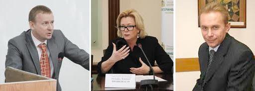Коррупция в мэрии Екатеринбурга