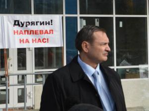 Дурягин Козицын УГМК Карапетян коррупция скандал
