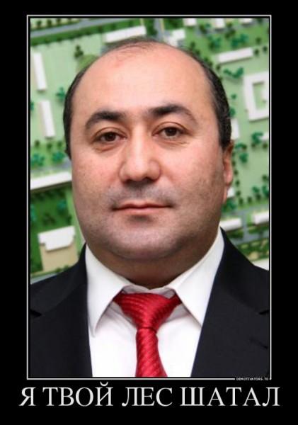Скандально известный Армен Карапетян
