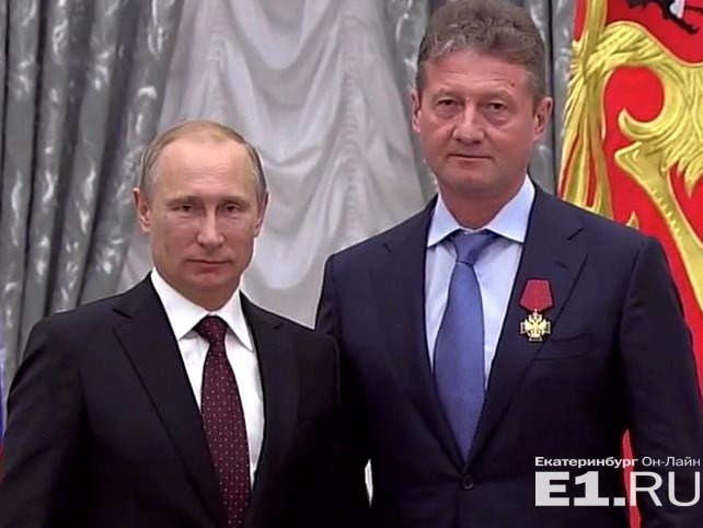 Козицын Путин коррупция скандал уклонение налоги УГМК Пышма