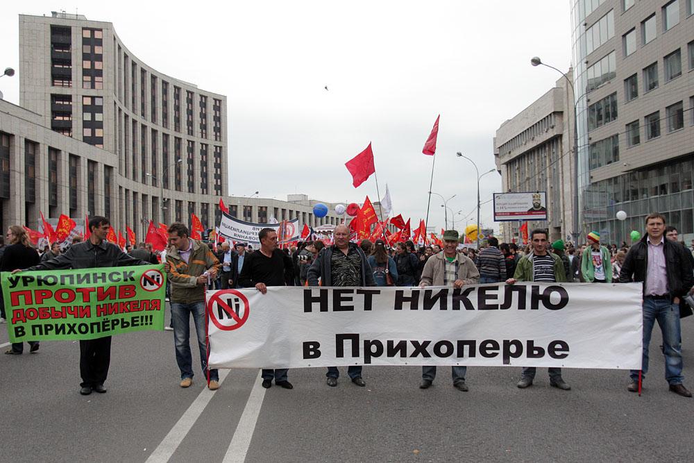 Козицын Махмудов УГМК скандал никель хопер протест