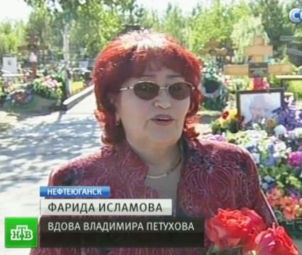 Исламова Ходорковский заказное убийство мэр разборки криминал