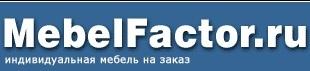 Катников Екатеринбург мебель тюрьма уголовник зек секс кухня