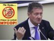 УГМК, нагадила – приберись! Нарастает кампания против экологического варварства холдинга Андрея Козицына