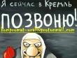 Адрес редакции «Компромат-Урал»: kompromat-ural@protonmail.com