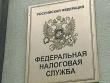 Игорь Бобенич погорел на московской квартире. Главного налоговика Надыма выдали крупные покупки