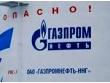 Варварство Газпрома: из-за падения добычи нефти бюджет Ноябрьска усох на 20%, население сокращается, вахтовики бегут в другие города