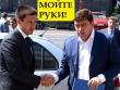 Знакомые все лица! Партнёр куйвашевского соратника Алексея Пьянкова производит сперму для ЧОП-магната Джалиля Гизятуллина