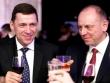 Олигарх и орденоносец губернатора Куйвашева Дмитрий Пумпянский – под прицелом Федеральной налоговой службы