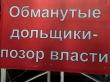 Обман дольщиков ООО «Золотая горка». Как в УМВД Екатеринбурга закрывали глаза на сообщения о махинациях девелопера. ДОКУМЕНТЫ