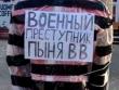 «Посадим за Пыню!» Полиция Прикамья нелепым уголовным преследованием готова сломать жизнь совсем молодым ребятам