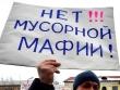 «Не работа, а профанация!» Что творит МУП Екатеринбурга «Спецавтобаза» под аккомпанемент послания Путина