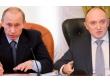 В Магнитогорске из-за разборок бизнесменов Ахметова и Черкасова люди готовят «свой Майдан». Взывают к Путину и Дубровскому. СКАНЫ
