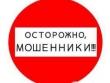 «Откройте QIWI-кошелек, внесите 94 тысячи рублей – налог за выигранный «Лексус»…». На севере УрФО активизировались «электронные» мошенники