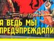 Пивные деньги текут в банкротства. Федеральные СМИ продолжают расследование, начатое редакцией «Компромат-Урал»