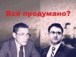 «Нафтагаз-Бурение» сольют в банкротство «по спланированному сценарию…» Этот вопрос изучают корпоративные и правоохранительные источники в СМИ