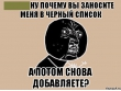 В России создаётся чёрный список экспертов, участвующих в фабрикации заказных уголовных дел