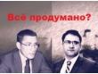 «Нафтагаз-Бурение» - на пути к банкротству по сценарию Токая Керимова?