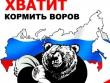 «Помогать надо не сирийским братьям и венесуэльским товарищам, а Нижнему Тагилу, Нижней Салде... Наши базовые национальные интересы внутри России!»