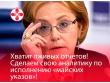 ОПЖ – как ни крути. «Что не так с отчётами Минздрава о продолжительности жизни в России»