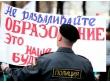 Российские вузы «слили» 80 млрд руб. на платные публикации в «мусорных» журналах и псевдоконференции