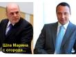Журналисты накроют «грибной» шляпой главу ФНС Михаила Мишустина и его «родственника» Александра Удодова