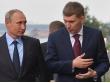 «И вот тут наш герой точно проворовался». Собянинец Максим Решетников спрятал элитный «подарок» от контролёров Владимира Путина?