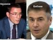 Ведомство Мишустина выбивает миллионы из бывшего бизнеса клана Керимовых. Азаду Бабаеву также предъявлены миллиардные требования