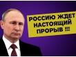 «Граждане почувствовали себя обманутыми… За 10 лет обновить систему не смог ни Сурков, ни Володин, ни Кириенко»
