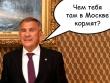 Испугавшись журналистских расследований, «Рустэм Магдеев потерял в Лондоне $15 млн. президента Татарии Рустама Минниханова»