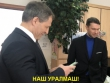 Ништяк, браток! Разборки между уралмашевцами Вихаревыми и Володиным в Екатеринбургской городской Думе