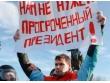 Не допустить конституционный кризис и антиконституционный переворот. Обращение учёных, писателей и журналистов к гражданам России