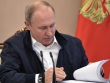 «Владимир Владимирович, как вразумить УГМК?» На что Путину жаловались 794 работника птицефабрики и что получили в ответ