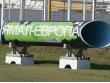 Не виноваты, что мечты сбываются? Топ-менеджеров «Газпрома» судят за коррупцию при строительстве газопровода Ямал – Европа