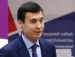 Есенов Галимжан Шахмарданович. Саморазоблачение коррупционеров в окружении Назарбаева-Токаева