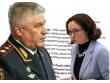 Что Набиуллина сообщила Колокольцеву о махинациях в банке Дамира Камилова. СКАН в редакцию «Компромат-Урал»