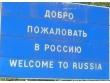 Андрей Чирков разозлил полицию, не сумел спрятаться в Болгарии и готовится к российскому суду