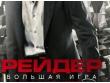 Приключения «Мерседеса» в Тюмени. Зураб Арудов продолжает судебные бдения за обман партнера по бизнесу