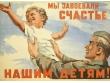 В вотчине губернатора Бориса Дубровского чиновники разрешили выбросить памятник героям ВОВ на свалку, а на его месте построить коттедж
