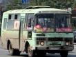 Кто набил карманы на махинациях с муниципальным общественным транспортом Челябинска?