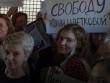 «Спасибо, что на кострах не сжигают». Уголовное дело Юлии Цветковой – симптом Средневековья в современной России