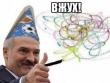 «Президент с оторванным клювом и крыльями». Фейковые результаты выборов Лукашенко выводят народ на улицы