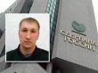 Четверть миллиарда – это не какое-нибудь убийство... Бывшему инкассатору Сбербанка Александру Шурману не дают свободу раньше срока